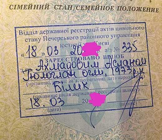 Ирина Билык вышла замуж за Аслана Ахмадова. ФОТО