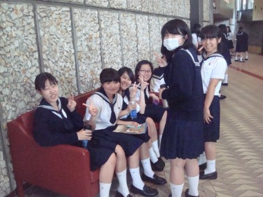Special performance for school children in Tokyo