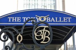 The Tokyo Ballet studios