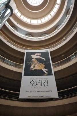 In der Lobby des Seoul Arts Center kündigt ein Banner unsere Vorstellungen an.