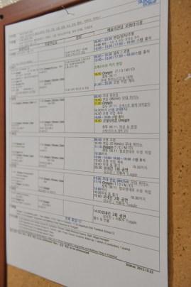 Unser Wochenplan auf Koreanisch!