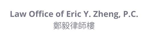 014-eric-zheng-520x120px