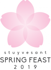 Logo Sakura Text, Dorin Flocos (PNG)
