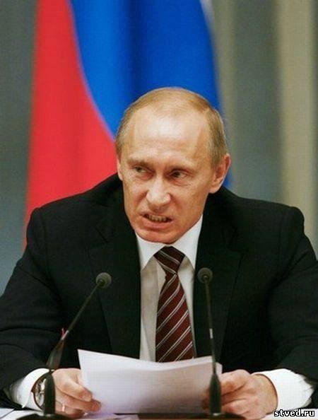 Злой Путин, фотопортрет - Портреты - Путин Владимир ...