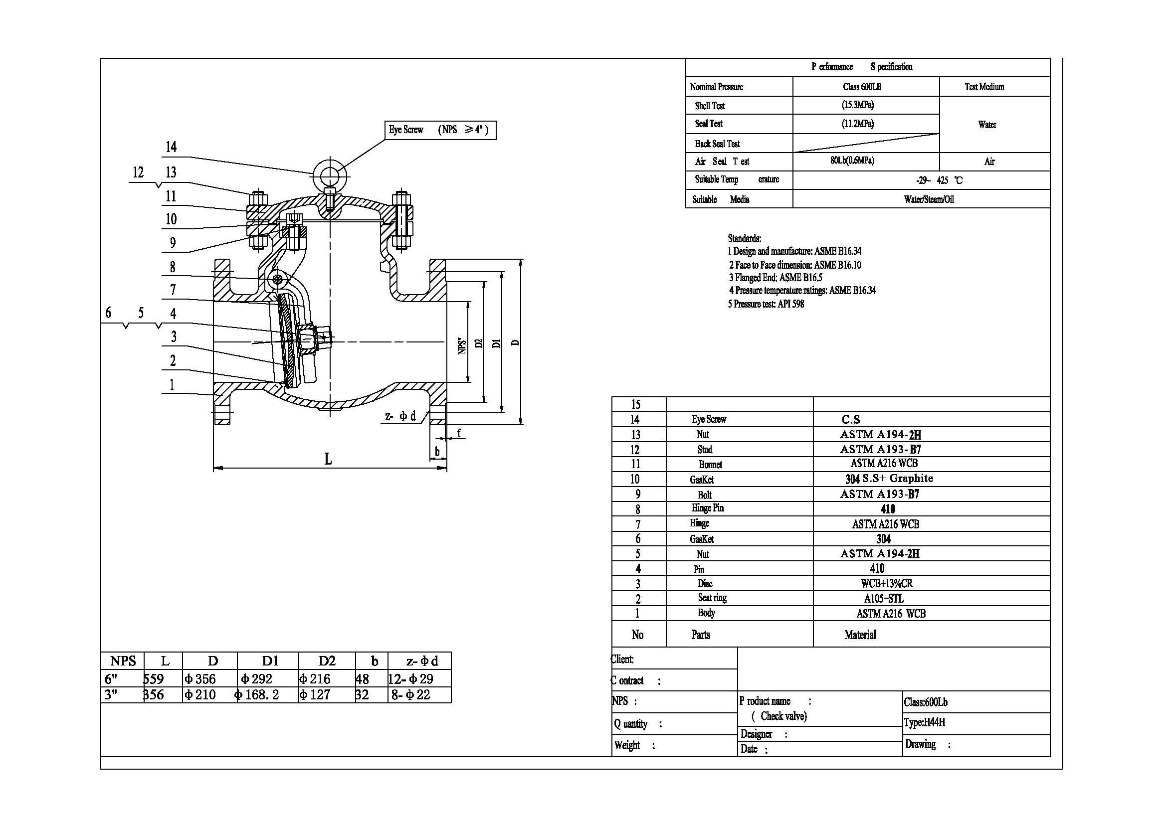 Carbon Steel Swing Check Valve 600lb 5 Trim Dn100 Rf End