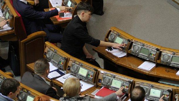 "Верховна Рада скасувала скандальний ""закон Савченко"""