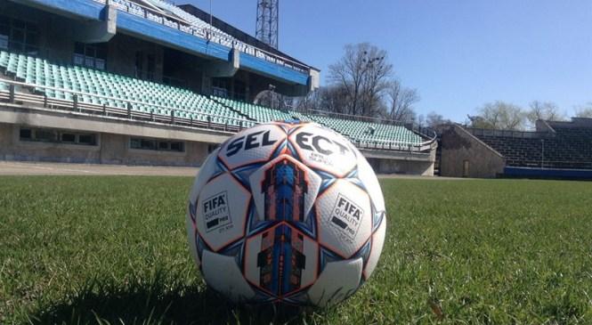 У новому сезоні дитячо-юнацької футбольної ліги зіграють п'ять прикарпатських команд