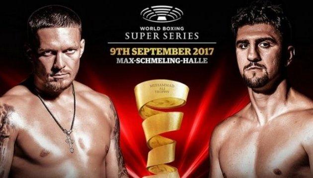 Сьогодні в Берліні Усик проведе перший бій турніру World Boxing Super Series