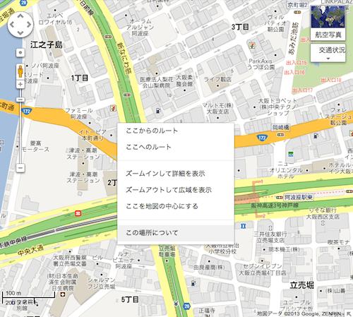 gmap_pin01