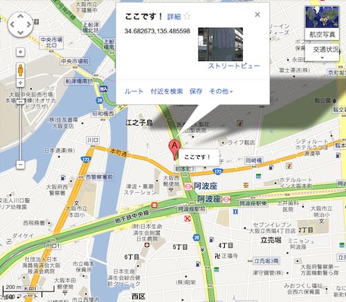 gmap_pin04