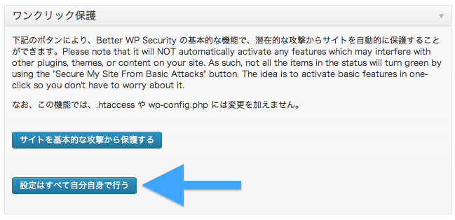 betterwpsecurity2