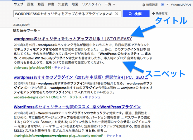 yahooserp_sample