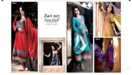 Five Star Textiles Swiss Voile & Zari Net Collection 2012 5