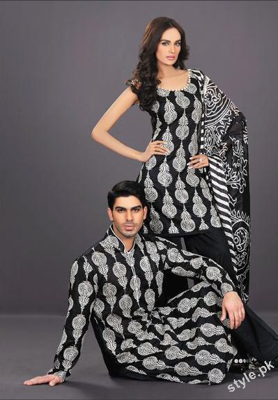 Latest HSY Lawn Prints 2012 - Complete Collection 11