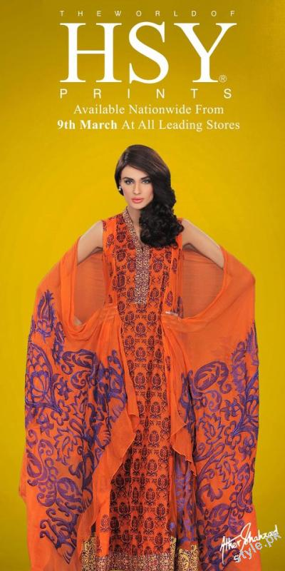 Latest HSY Lawn Prints 2012 - Complete Collection 13