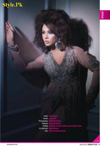 Mina Hassan Latest Summer Dresses For Women 2012-006