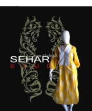 Sehar Ali Latest Casual wear For Women 2012 002