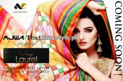 Ajwa Textile Daisy Laurel Collection 2013 002