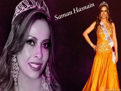 saman hasnain pictures 003 600x450