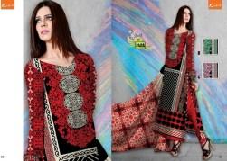 Al Hamra Textiles Kashish Lawn Collection 2013 Volume 3 For Women 0018