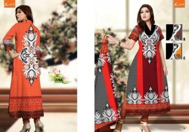Al Hamra Textiles Kashish Lawn Collection 2013 Volume 3 For Women 009