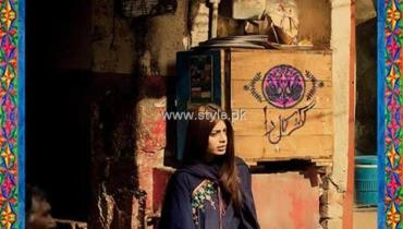 Maria B Eid ul Azha Dresses 2013 for Women