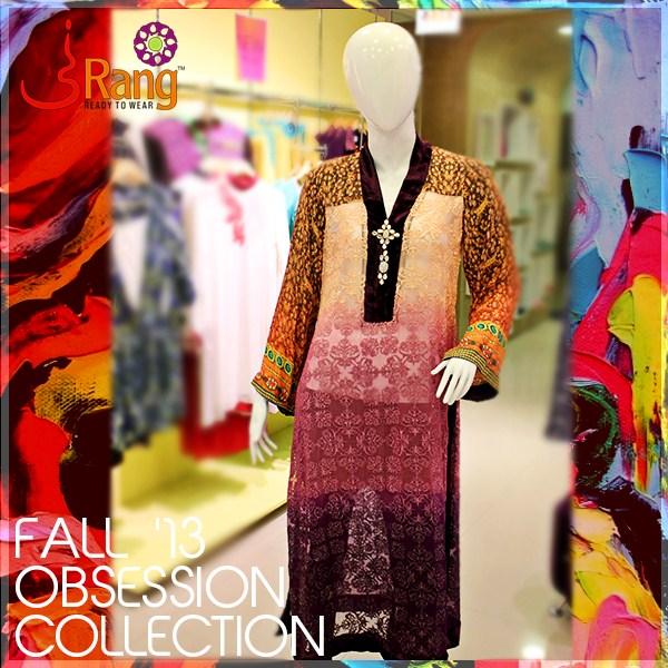 Ni Rang Fall Dresses 2013 For Women 003