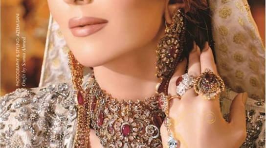 Argentum by Nadia Chottani Bridal Jewellery 2014 for Ladies