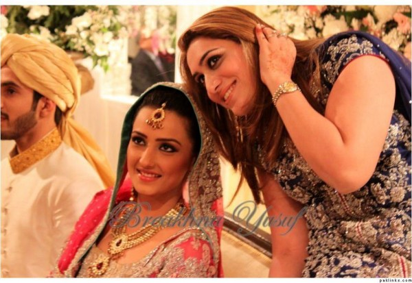 Momal Sheikh Wedding Pic 17