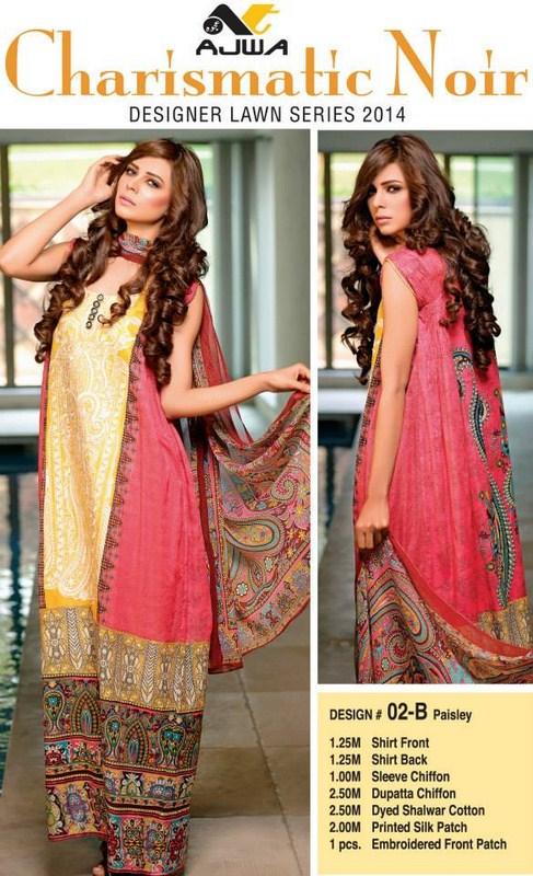 Ajwa Textile Summer Dresses 2014 Volume 2 For Women 007