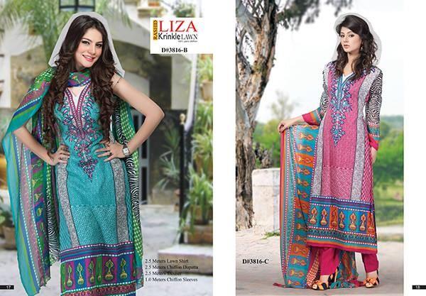 Rashid Textiles Lawn Dresses 2014 Volume 2 For Women 009