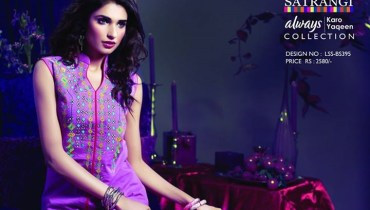 Bonanza Satrangi 2014 New Arrivals for Women