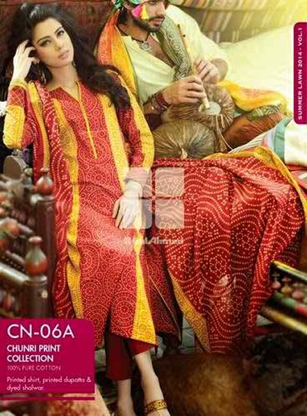Fashion Of Pakistani Chunri Dresses 2014 For Women