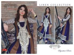 Ghani Textile Eid Ul Azha Collection 2014 For Women
