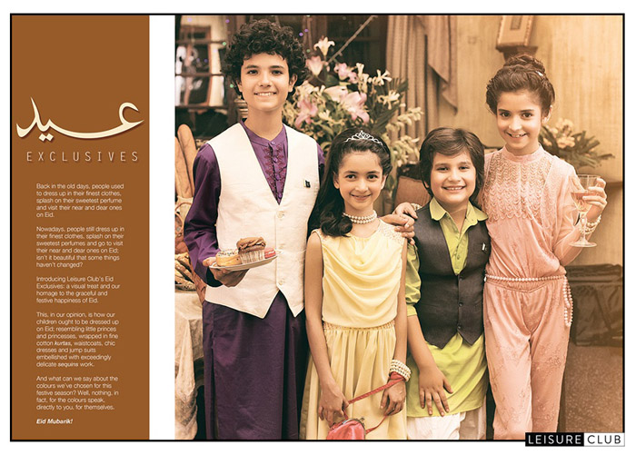 Leisure Club Eid Ul Azha Collection 2014 For Kids 007