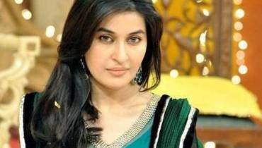 Famous Pakistani Celebrities