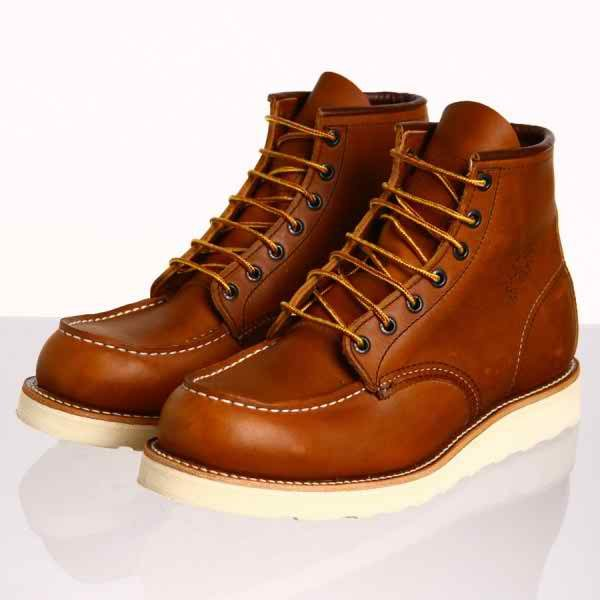 Trends Of Red Wing Shoes 2015 008