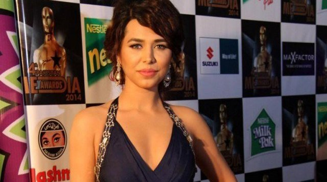 ayyan ali arrested