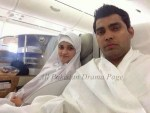 umar akmal with wife