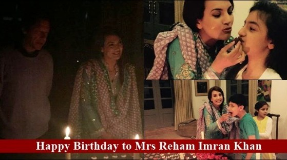 reham khan birthday party