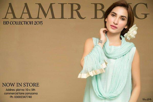 Aamir Baig Eid Collection 2015 For Women001