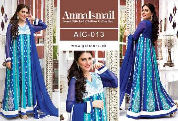 Latest Photoshoot Of Aiza Khan For Amna Ismail007