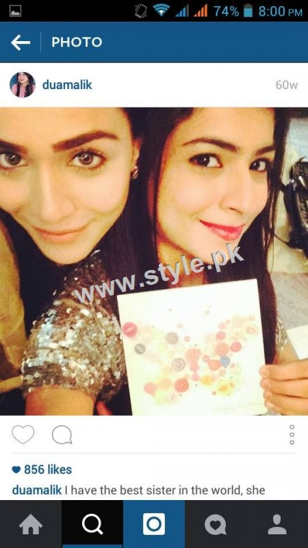 Pictures of Pakistani Celebrities with their sisters 4