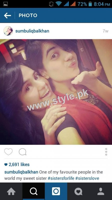 Pictures of Pakistani Celebrities with their sisters