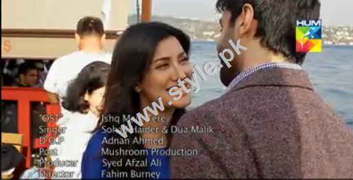 Top romantic scenes from Pakistani Dramas 7