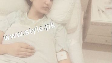 See Actress Sara Khan is in severe pain
