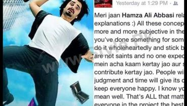 See Ali Zafar gives advice to Hamza Ali Abbasi regarding JPNA Controversy