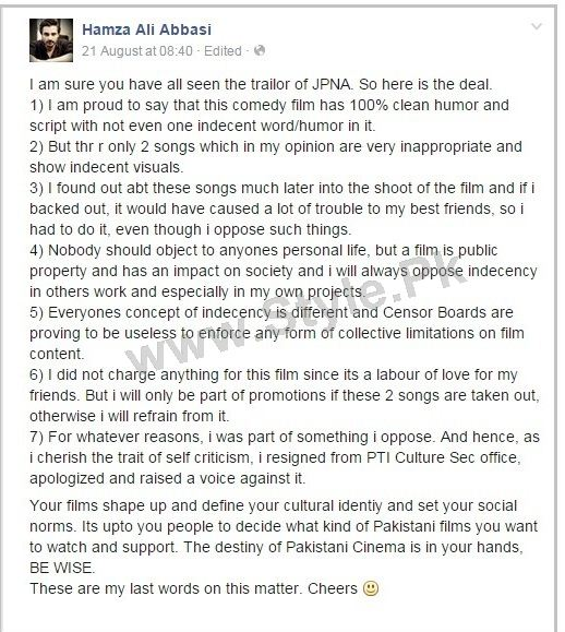 See Ali Zafar gives advice to Hamza Ali Abbasi regarding JPNA Controversy
