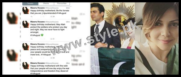 See How Pakistani Celebrities wished Nation Happy Independence Day