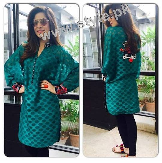 Pakistani Celebrities on Independence Day 2015 (5)